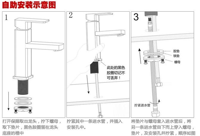 桓迪卫浴各种水龙头的安装方法