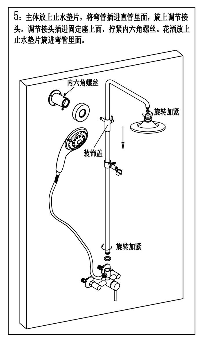 恒温淋浴龙头原理_桓迪水龙头安装示意图