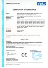 桓迪卫浴--CE认证证书