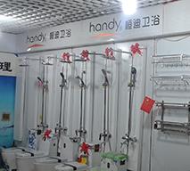 [桓迪卫浴]新疆乌鲁木齐的代理商成功案例