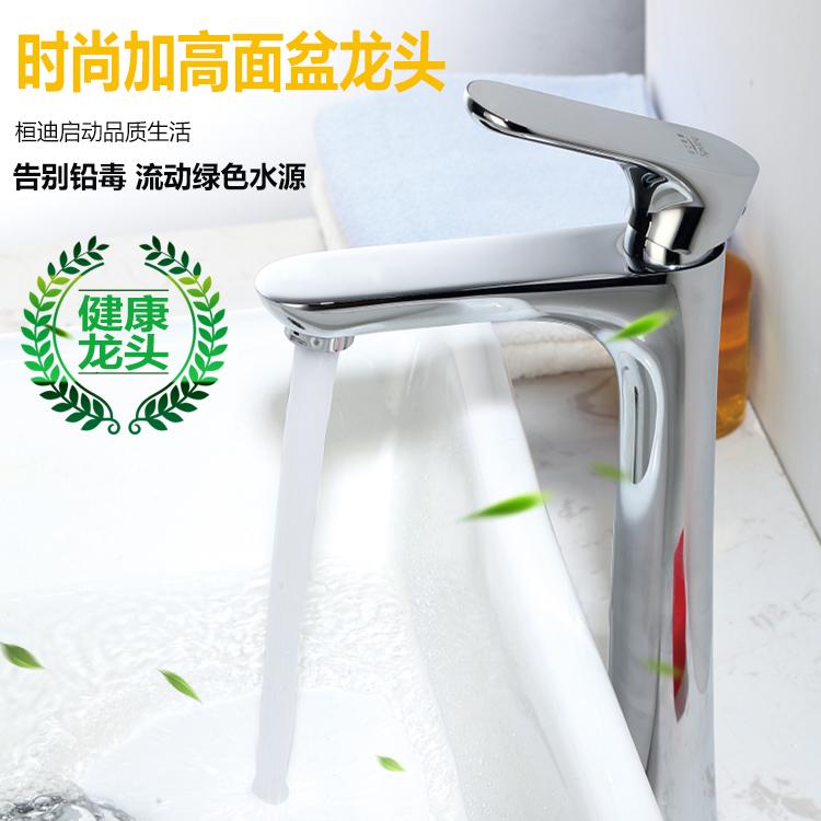 桓迪单冷面盆水龙头 HD-5A38