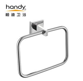 桓迪毛巾环 HD-7207A